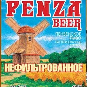 Пиво Penza Beer нефильтрованное