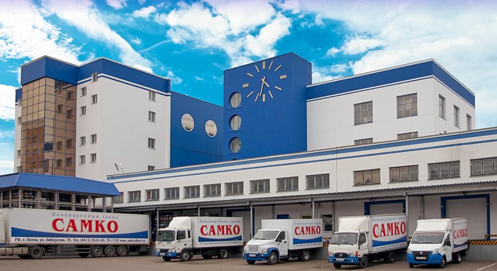 Пивоваренный завод Самко (фото)